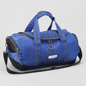 Сумка спортивная, 1 отдел на молнии, 2 наружных кармана, длинный ремень, цвет голубой