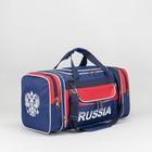 Сумка спортивная, с расширением, отдел на молнии, 3 наружных кармана, регулируемый ремень, цвет синий