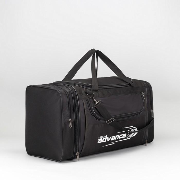 Сумка спортивная, отдел на молнии, с увеличением, 3 наружных кармана, цвет чёрный