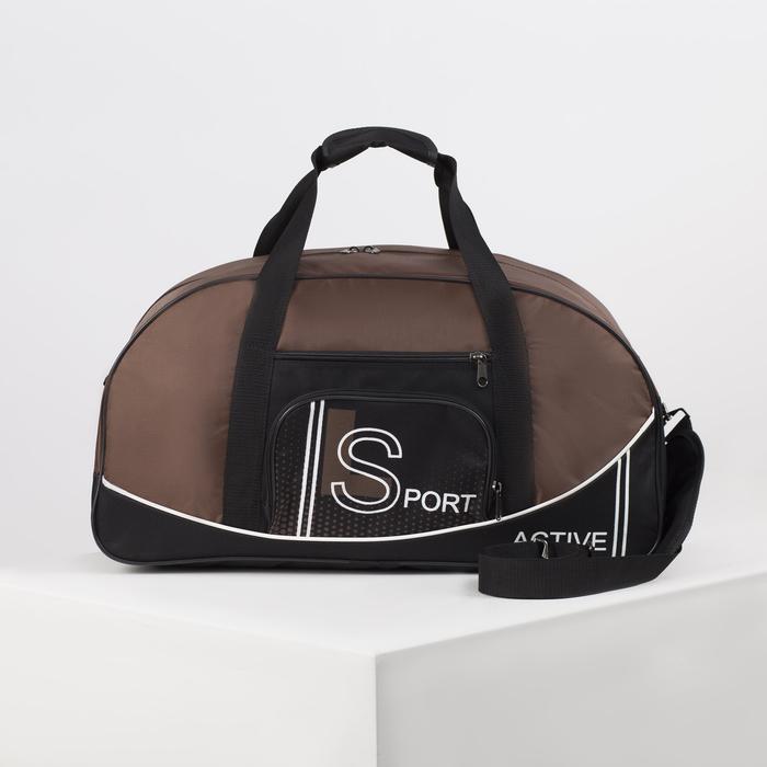 Сумка спортивная, отдел на молнии, 2 наружных кармана, цвет коричневый