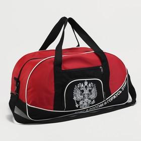 Сумка спортивная, отдел на молнии, 4 наружных кармана, цвет чёрный/красный