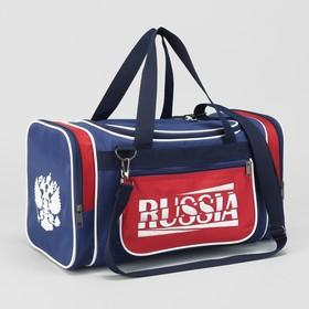 Сумка спортивная, отдел на молнии, наружный карман, длинный ремень, цвет синий/красный