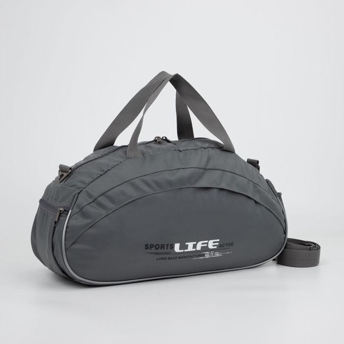 Сумка спортивная, отдел на молнии, наружный карман, цвет серый