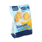 """Печенье песочное """"Biscotti"""", 250гр"""