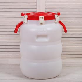 Фляга пищевая, 40 л, горловина 33,6 см, с пластиковыми зажимами