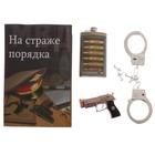 """Книга-шкатулка """"На страже порядка"""" с фляжкой """"Долг, честь, доблесть"""" (зажигалка, наручники)"""