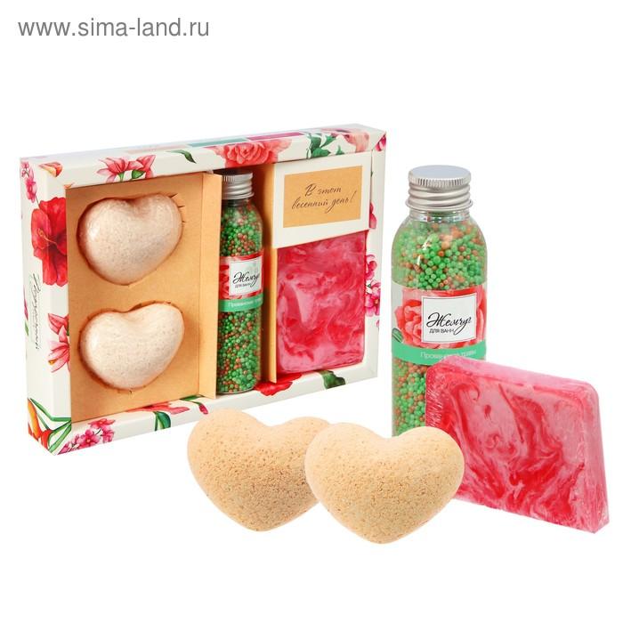 """Подарочный набор """"В этот весенний день!"""": 2 бурлящих шара, жемчужины для ванн и мыло"""
