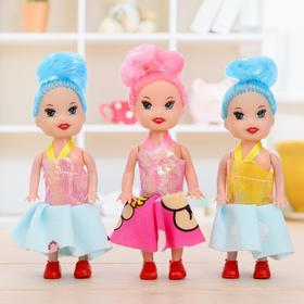 "Baby doll ""Sophie"" (set 3 pieces), MIX"