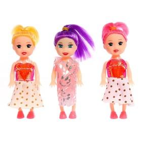 Кукла малышка «Софи» в наборе 3 шт., МИКС