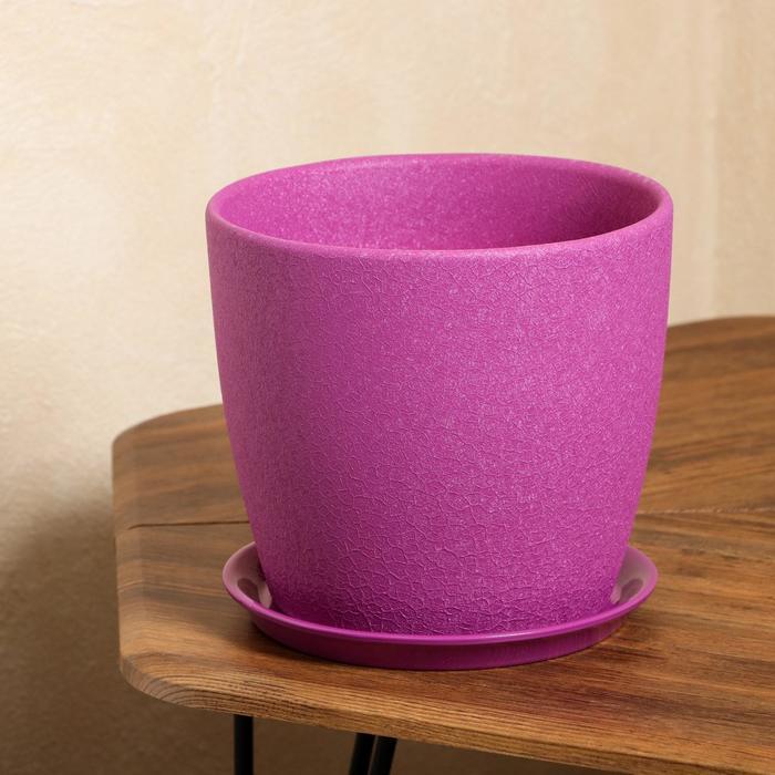"""Цветочный горшок """"Осень"""", шёлк, фиолетовый, 5 л"""
