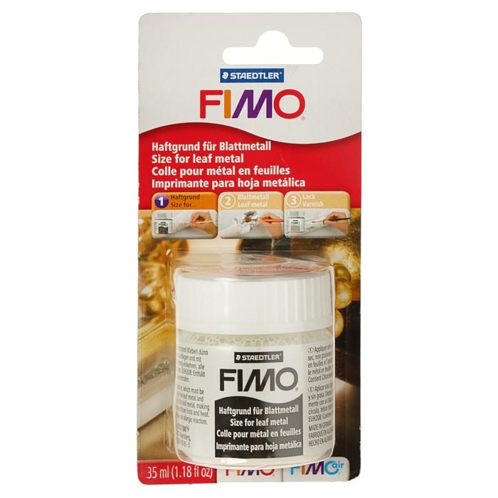 Клей для полимерной глины и металлической фольги FIMO, 35 мл