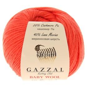 """Пряжа """"Baby Wool"""" 20% кашемир, 40% меринос. шерсть, 40% акрил 175м/50гр (819 оранжевый) - фото 7278061"""