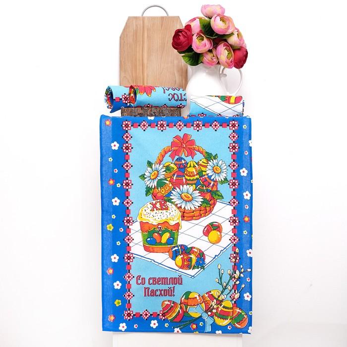Набор полотенец DomoVita ПАСХА, цвет синий, 50х70 см 4 шт в коробке