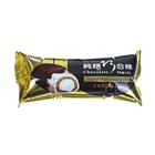 Шоколадный моти-ролл Juki & Love с арахисом и кремом, 90 г