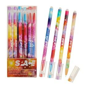 Ручка «Пиши-стирай» гелевая SPASE, игольчатый пишущий узел 0.5 мм, чернила синие, со стираемыми чернилами, микс