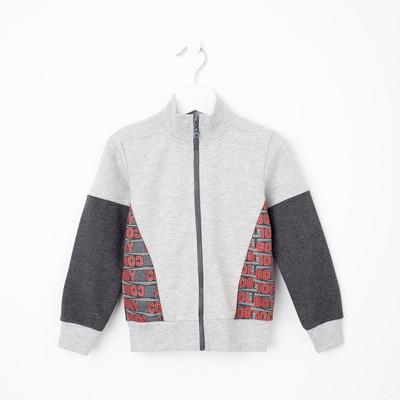 Куртка для мальчика, рост 104 см, цвет антрацит Н787