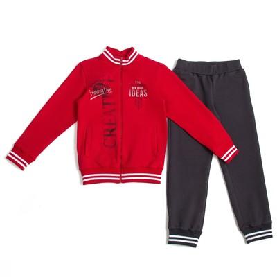 Костюм спортивный для мальчика (куртка+брюки), рост 98 см, цвет тёмно-серый+красный Н792