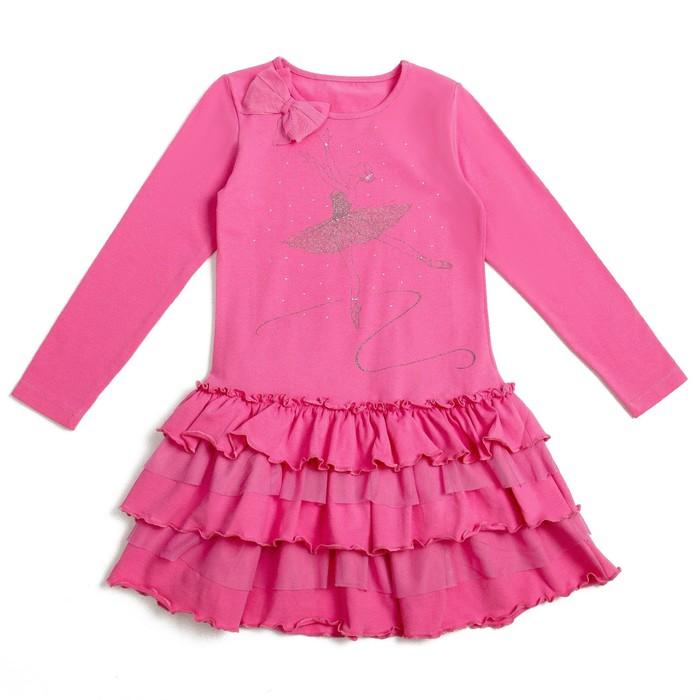 Платье Для Девочки Рост 116