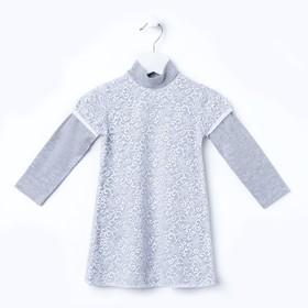 Платье для девочки, рост 92 см, цвет серый меланж/белый Т012_М