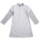 Платье для девочки, рост 98 см, цвет серый меланж/белый Т012