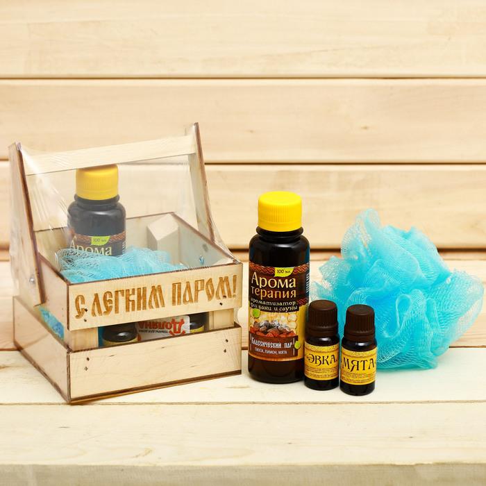 """Банный набор в ящике """"С лёгким паром"""": 2 аромамасла, ароматизатор, мочалка"""