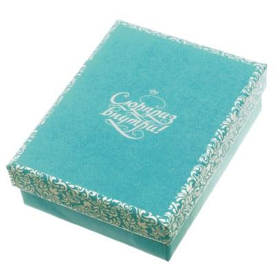 Подарочная коробочка под кулон/серьги/кольцо «Бирюзовая нежность», 7 х 9 х 2,8 см
