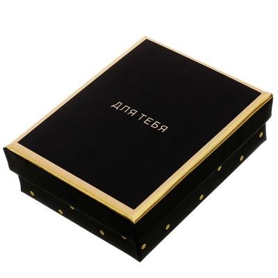 Подарочная коробочка под кулон/серьги/кольцо с тиснением «Любовь», 7 × 9 × 2,8 см