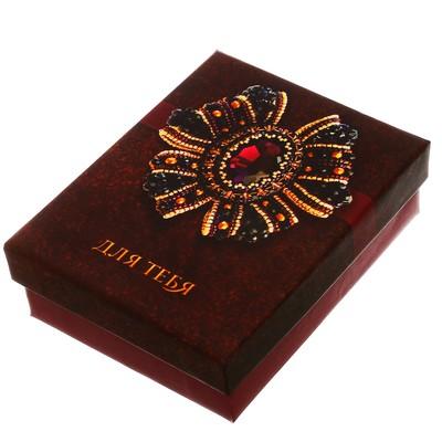 Подарочная коробочка для наборов «Роскошь бархата», 7 х 9 х 2,8 см