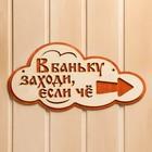 Указатель- облако с надписью