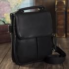 Сумка мужская, 3 отдела на молнии, наружный карман, длинный ремень, цвет чёрный
