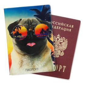 "Passport cover ""Pug"""