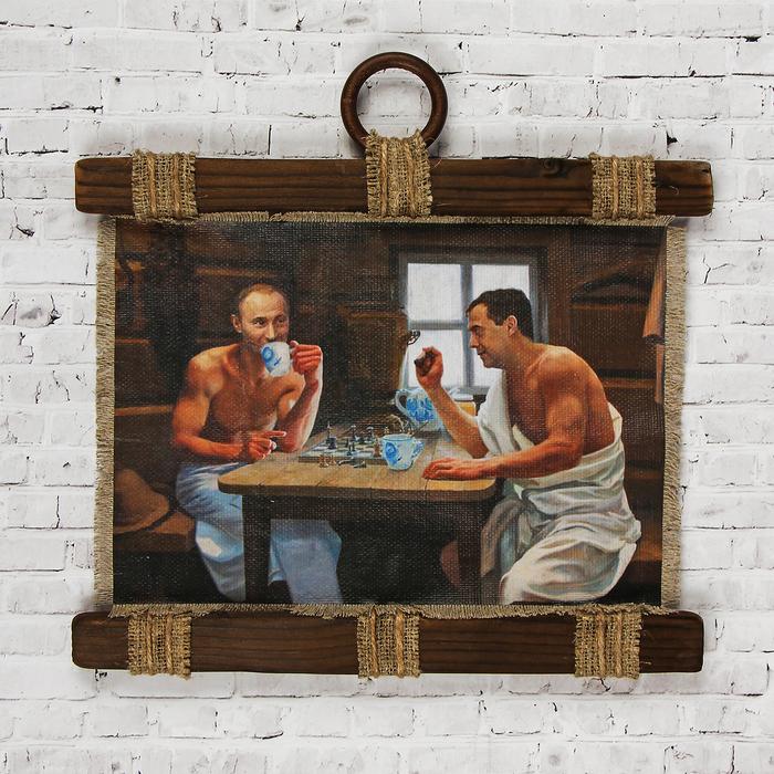 """Сувенир свиток """"Путин в бане"""""""