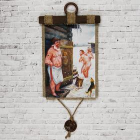 """Souvenir scroll """"Bath Men in the bath"""""""