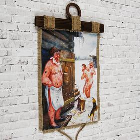 """Сувенир свиток """"Баня Мужики в бане"""" - фото 1398997"""