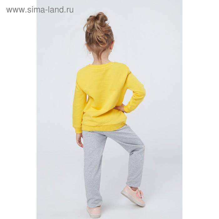 Джемпер (толстовка) для девочки, рост 122 см, цвет жёлтый ZG 09295-Y