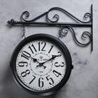 Двойные настенные часы, подвес-цепочка, чёрные, d=32см, 55х50 см