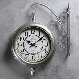 """Часы настенные двойные, серия: Садовые, """"Молинара"""", d=24 см, 45х37 см, потёртое серебро"""