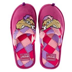 Туфли комнатные  женские арт. DW-C-8-103-06 (фиолетовый) (р. 38)