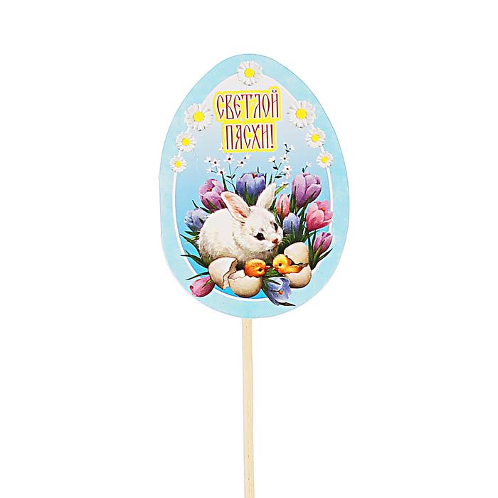 """Топпер - открытка """"Светлой Пасхи"""" кролик, цветы"""