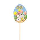 """Топпер - открытка """"Светлой Пасхи"""" кролик, тюльпаны"""