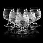 Набор бокалов для коньяка 200 мл, 6 шт