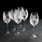 Набор бокалов для вина 200 мл, 6 шт
