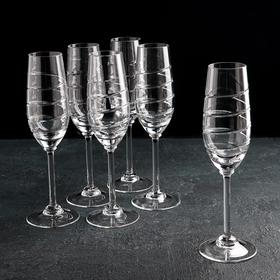 Набор бокалов для шампанского, 160 мл, 6 шт