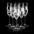 Набор бокалов для шампанского 160 мл, 6 шт