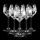 Набор фужеров для вина 300 мл, 6 шт