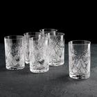 Набор стаканов «Мельница», 6 шт, 250 мл - фото 441983
