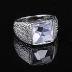 """Кольцо """"Алудра"""", размер 17, цвет белый в серебре"""
