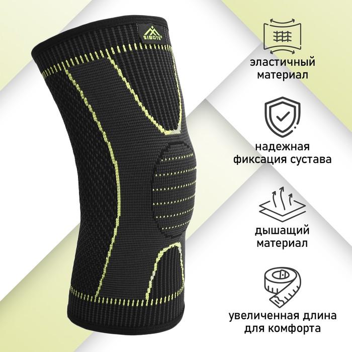 Суппорт колена, размер универсальный (1 шт), цвет чёрный/салатовый