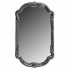 Зеркало «Комфорт», размер отображения 28х47 см, чёрный мрамор
