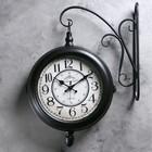 Двойные настенные часы, капелька снизу, чёрные, d=25 см, 45х40 см